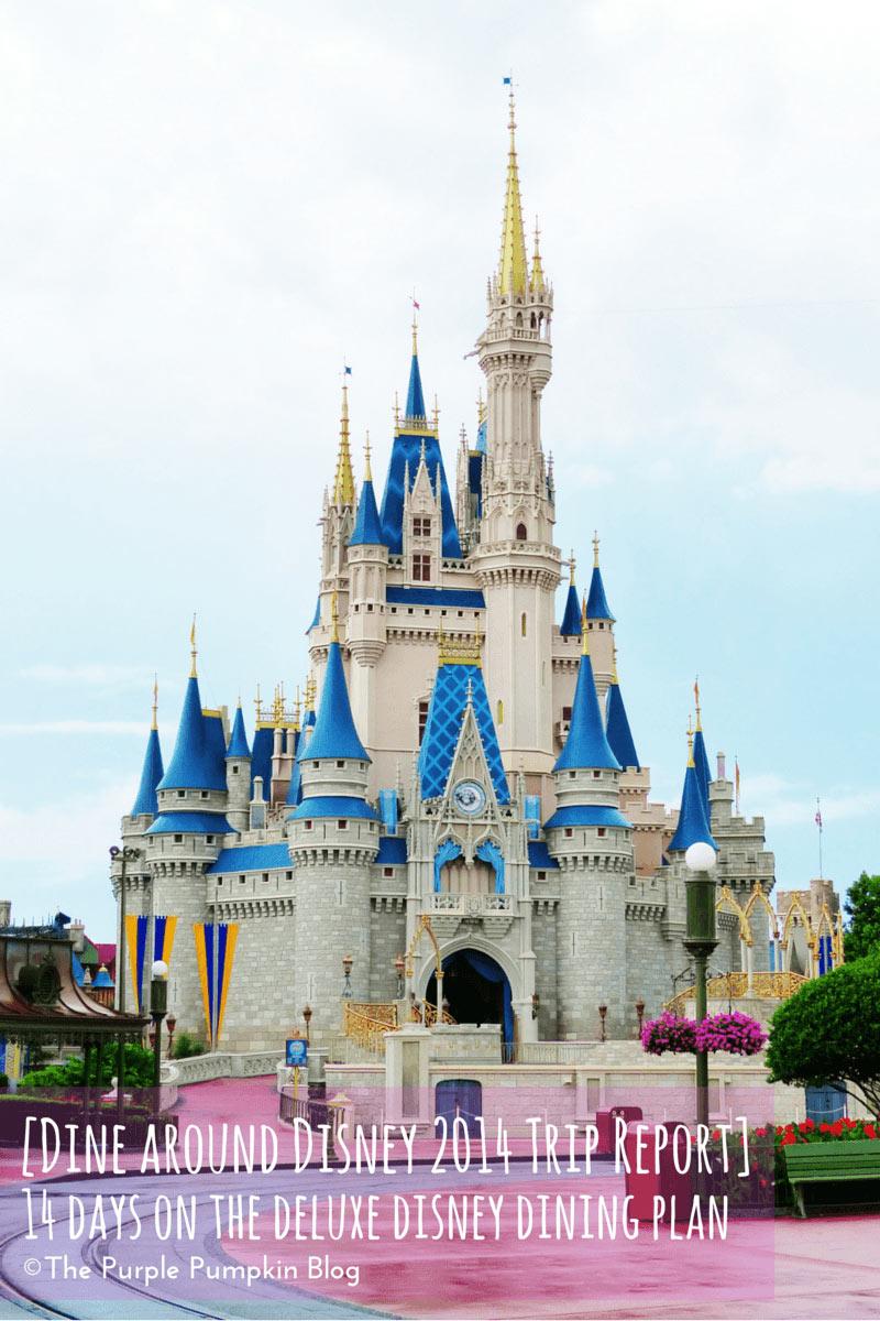 Dine Around Disney, 2014